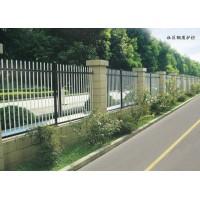社区钢质围墙护栏