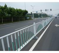 市政道路隔离护栏