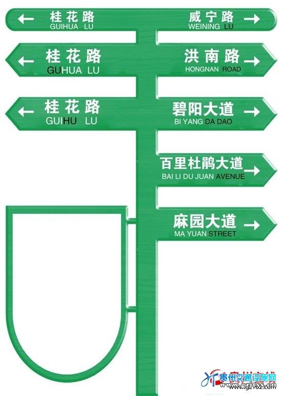 市民投诉毕节市区道路指示牌