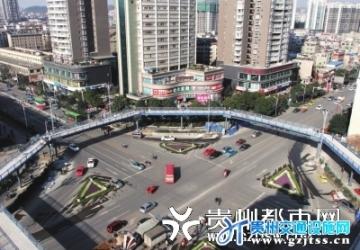 安顺市黔中大厦人行天桥护栏 主体已竣工周六投用
