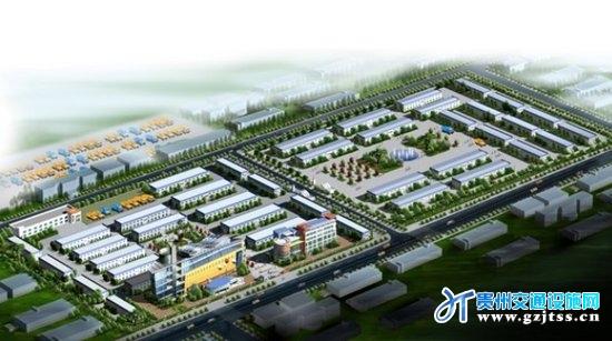 奋力推进安顺-青岛产业园规划建设
