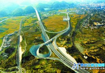 疏通经济血脉 突破瓶颈制约——贵州交通巨变纪实