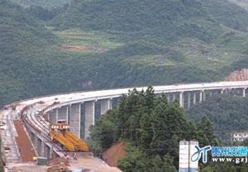 贵黔高速公路6隧16桥双幅贯通 今年年底通车