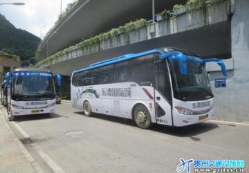 贵阳首条定制公交运营良好 乐湾国际城交通提速