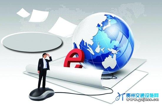 贵州白云区将在十月前实现一村一电商目标