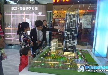贵州护栏,贵阳护栏,贵州交通设施,以贵州命名的世界性地标即将面世