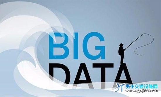 乌当区4个大数据基地入驻企业173家